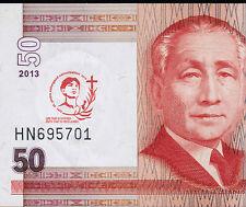 2013 PHILIPPINES 50 peso Saint Pedro Calungsod Commemorative Note, UNC