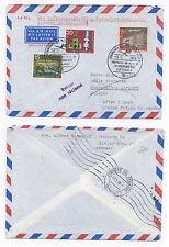 Elizabeth II (1952-Now) Decimal Air Mail European Stamps