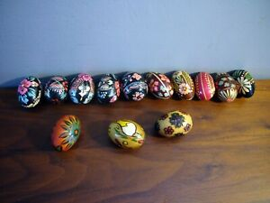 Old Collectible Lot 13 Decorative Hand Painted Polish Ukrainian Wood Egg 2Carved