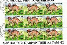 TIMBRES ANIMAUX PREHISTORIQUE : BLOC TIMBRE DU TADJIKISTAN N°3/ ANIMALS STAMPS