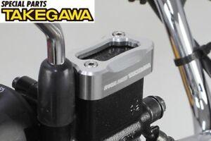 Takegawa #06-08-0145 Master cylinder cover / SILVER / Honda Monkey 125 / JAPAN!