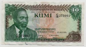 KENYA 10 SHILLINGS 1978 PICK 16 LOOK SCANS