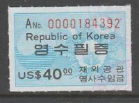 Korea Consular Revenue Fiscal Stamp 11-11-20-7