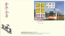 Territory 1 British First Day Covers Stamps