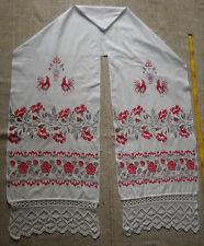 Antique Embroidery Towel Ukrainian Rushnyk Chernihiv Great Condition