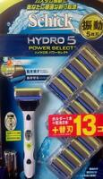 Schick FreeShip HYDRO 5 Power Select Razor Blades Refills 13 Count