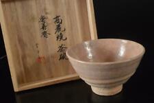 Z8531: Korean Goryeo celadon White glaze TEA BOWL Green tea tool, w/signed box