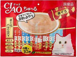 INABA CIAO Churu Liquid Cat Treats 14 g × 40 Sticks Tuna Variety
