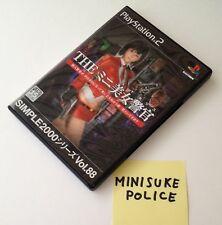 ps2 MINISUKE POLICE THE MINI BIJO KEITAN simple 2000 vol 88 ntsc japan