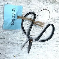 "New Mini 4"" Bonsai Scissors Old Japanese Style Butterfly Shears Carbon Steel"