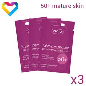 3 x ZIAJA JASMINE ANTI-WRINKLE FACE MASK DRY MATURE SKIN 50+ 7ml   01212