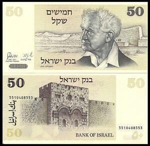 Israel P46a, 50 Shequalim David Ben Gurion, library / Golden gate, Jerusalem UNC