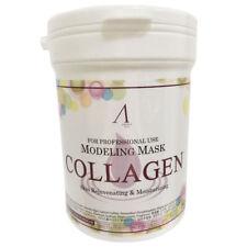 [ ANSkin ] New Original Modeling Mask Powder Pack 240g/ Collagen Korea Cosmetic