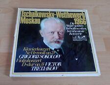 Grigory Sokolov * CLASSICA PIANOFORTE *, SIGNED LP COVER * Tchaikovsky 1966 * Incl. LP