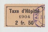 Switzerland Revenue Fiscal Stamp 2-15-
