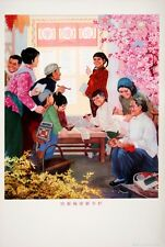 Original Vintage Poster Chinese Cultural Revolution 9 People 1974 Chinese