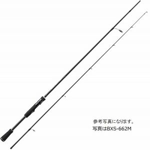 Major Craft 19 Basspara BXS-662M Bass Spinning rod From Stylish anglers Japan