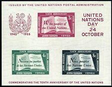 1955 - UNITED NATIONS - TENTH ANNIVERSARY MINI-SHEET, UMM