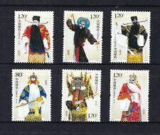 China 2008-3 Role of Jing peking Opera stamps