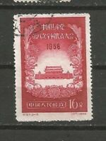 China / Asien 1956 Old Stamps Briefmarken Sellos