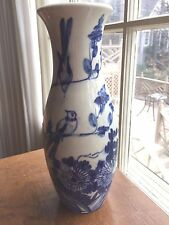 chinese or Korean blue and white vase with birds