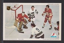 1971-72 NHLPA PRO STAR PROMOTIONS HOCKEY PHOTO  MYRE   INV A3763