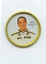 62-63 SHIRRIFF HOCKEY COIN #53 FRANK MAHOVLICH ALL-STAR