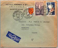 GP GOLDPATH: FRANCE COVER 1955 AIR MAIL _CV573_P18