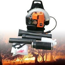 PRO 2700w PETROL COMMERCIAL HOME GARDEN BACKPACK POWER WASTE LEAF BLOWER