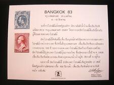 Postal Bangkok 83 Thailand 1983 Siam Souvenir Card Mint 978# Stamp Philatelic