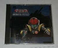 Super Time Fortress Macross BGM Collection OST SM Records 1990 Rare Anime
