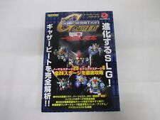 WS -- SD Gundam G Generation Gather Beat Tanoshimu Hon -- JAPAN Game Book. 31898
