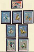 Equatorial Guinea Stamp Set, Cavalry, CTO