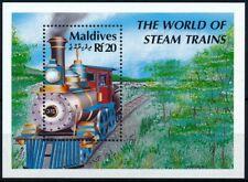 Maldives 1990 MNH SS, Trains, Steam locomotive , American standard 315