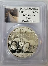 2013 PANDA SILVER COIN (( 10 YN )) GREAT WALL OF CHINA
