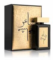 Parfum pour femme MASHA'ER GOLD, parfum 100 ml par Oud Elite OE de Dubaï