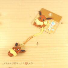 Pokemon Center Original Bell Charm Strap Eevee From Japan Sun Moon