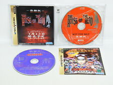 The House of The Dead and Burning Rangers Trial Ver /1663 Sega Saturn ss