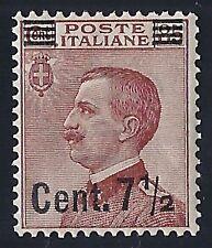 REGNO 1927 - 7 1/2 c. n. 136 II TIPO CENTRATO LUSSO Certificato FERRARIO € 225