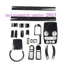 For Volkswagen Beetle 2003-2007 Carbon Fiber Style Car Interior Kit Cover Trim