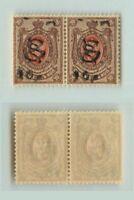 Armenia 🇦🇲 1919 SC 152B MNH horizontal pair . e7800