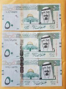 Saudi Arabia 50 Riyals 2007,2009,2012 P-35 a,b,c UNC 3 Notes