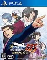NEW PS4 Gyakuten Saiban Phoenix Wright Ace Attorney123 PlayStation4 JAPAN IMPORT