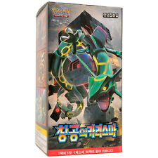 Pokemon Karten Sonne Mond Sturm am Firmament Booster 1 Display Box Koreanisch