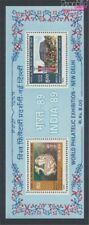 inde Bloc 4 neuf 1987 philatélie (8910522