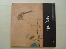 Chinese Brush Ink Painting Calligraphy Sumi-e Hua Yan 华嵒  Bird Horse Flower Book