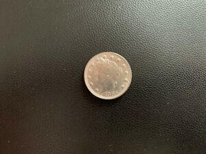 Nickel 1885 5 cents