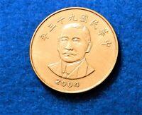 2004 Taiwan 50 Yuan - Fantastic Coin - See PICS
