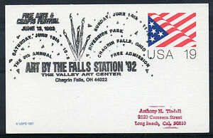 1992 Special `Station` cancel. 19c Card. `Art by The Falls, Chagrin Falls, OH`