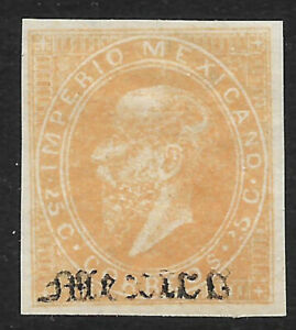 MEXICO - 1866, 25c. MAXI., MEXICO, ONLY NAME - UNUSED - $12.00